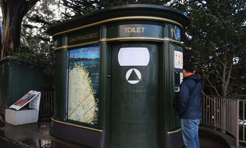 A public toilet in San Francisco.