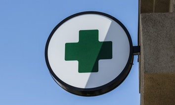A marijuana dispensary in Las Vegas.