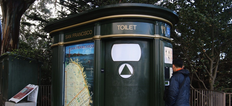 A public toilet in San Francisco.