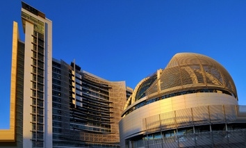 City Hall, San Jose, California